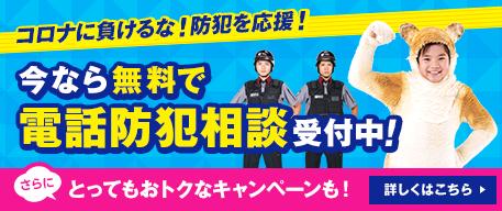 2017年4月1日スタート!!関電ガスなら大阪ガスの一般料金に比べて料金がおトクに!!