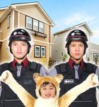 ホームセキュリティ