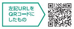 テスト用ページURLのQRコードです。2016年9月末までご使用できます。